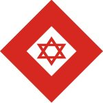 Red Crystal symbol showing how the Star of David can be included